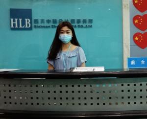 HLB China Chengdu